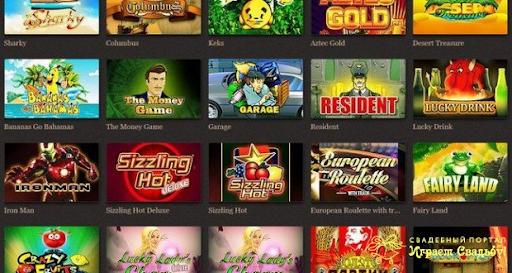 безкоштовні ігри на слот машинах